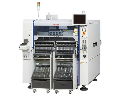 Yamaha YSM20R High-end Pick and Place Machine